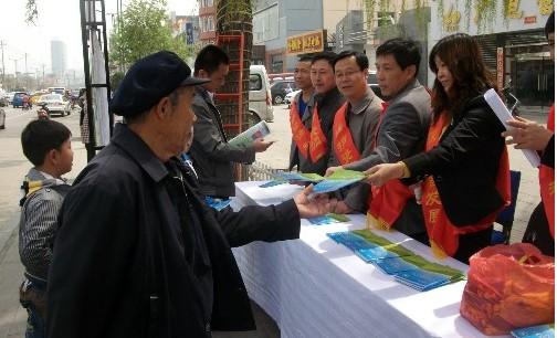 河曲县 珍惜地球资源,转变发展方式,促进生态文明,共建美丽...
