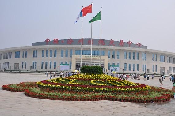 第七届世界核桃大会在汾阳市隆重开幕--山西频道--网
