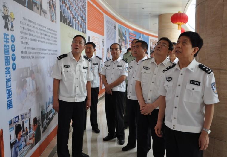 太原市公安局召开民生警务和信息化建设推进会
