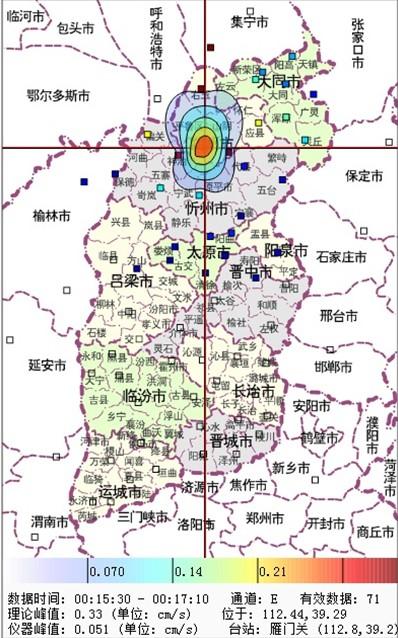 山西朔州地图-5