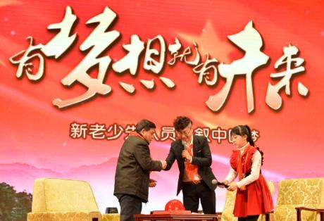 """实现中华民族伟大复兴的""""中国梦""""的接力棒将传到我们手上,让我们用"""