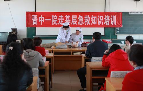 山西省人民医院心外科主任的电话 吴华民 所在医院芬香树: 山西省