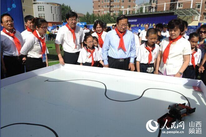 """山西省少年儿童庆""""六一""""暨""""我的蓝色科技梦""""主题队日活动举行"""