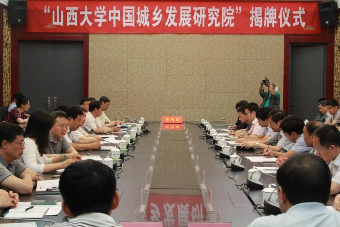 http://www.sxiyu.com/youxiyule/51530.html