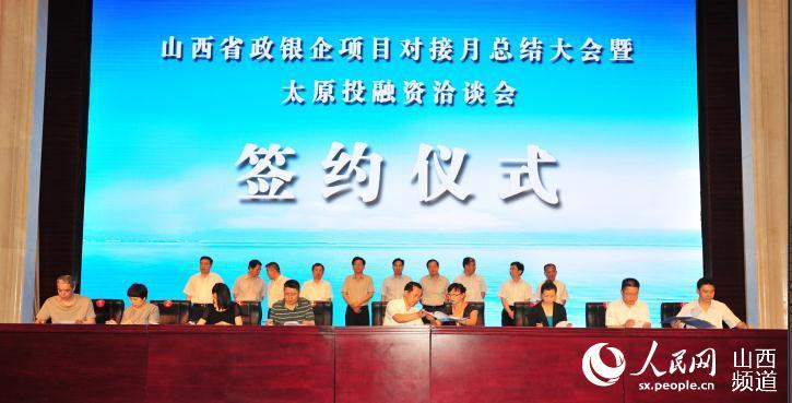 签约仪式 刘欢摄图片