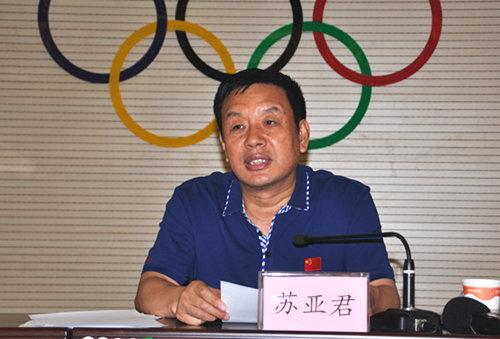 山西省体育局召开第十四届运动会新闻发布会