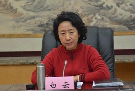 山西省委常委、统战部部长白云涉嫌严重违纪违
