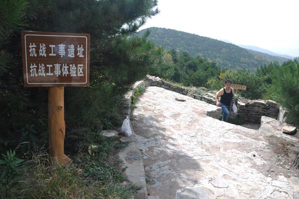 武乡县板山风景区正式对外开放【7】