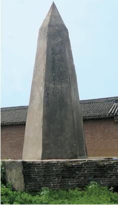 射虎川村口的烈士塔
