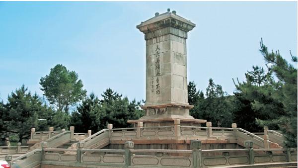 五台县烈士陵园