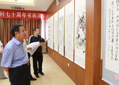 山西省体育局举办纪念抗日战争胜利七十周年书