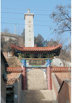 重读抗战遗址       临县烈士陵园位于吕梁市临县县城凤凰山腰