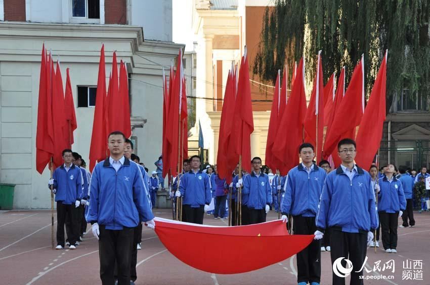 太原市第五中学召开秋季运动会图片