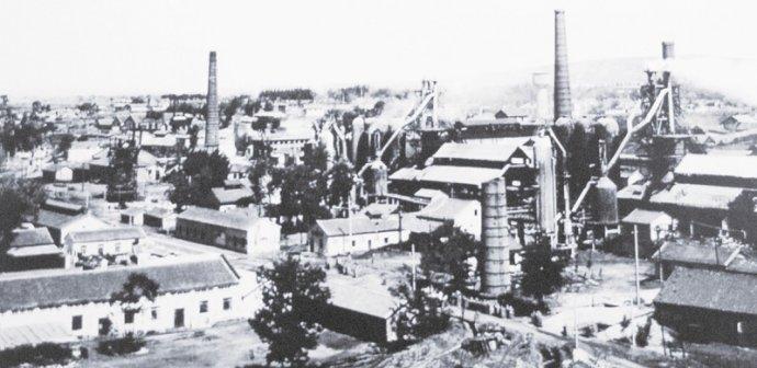 庆祝长治建市70周年