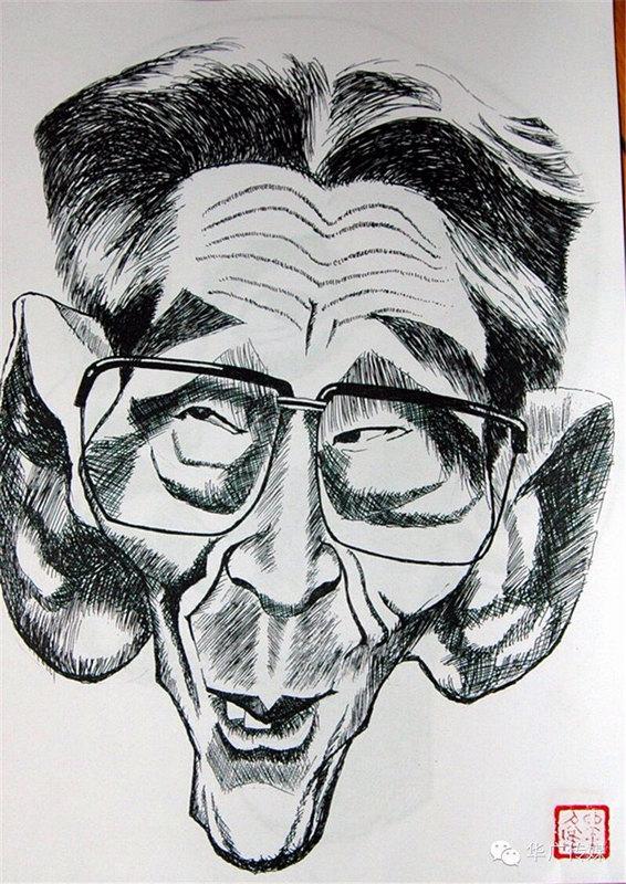 人物漫画《马三立》 刘伟作品