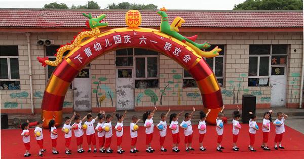 人民网盂县6月2日电(乔慧) 6月1日上午,盂县南娄镇下曹幼儿园的