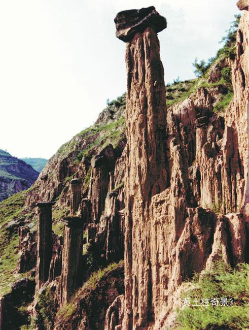 据临县碛口风景区管理局介绍,土柱是新生界地层中土类沉积和受后期
