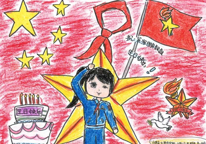 """山西儿童手绘""""科技梦"""" 为景海鹏送去生日祝福"""