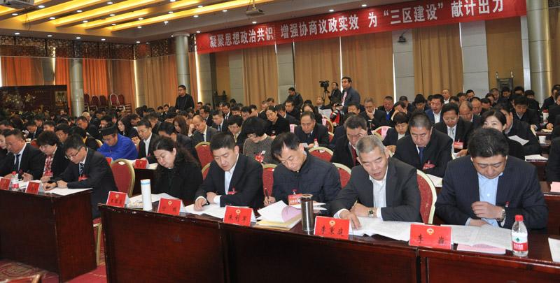 政协太原市万柏林区第五届委员会第二次会议开幕