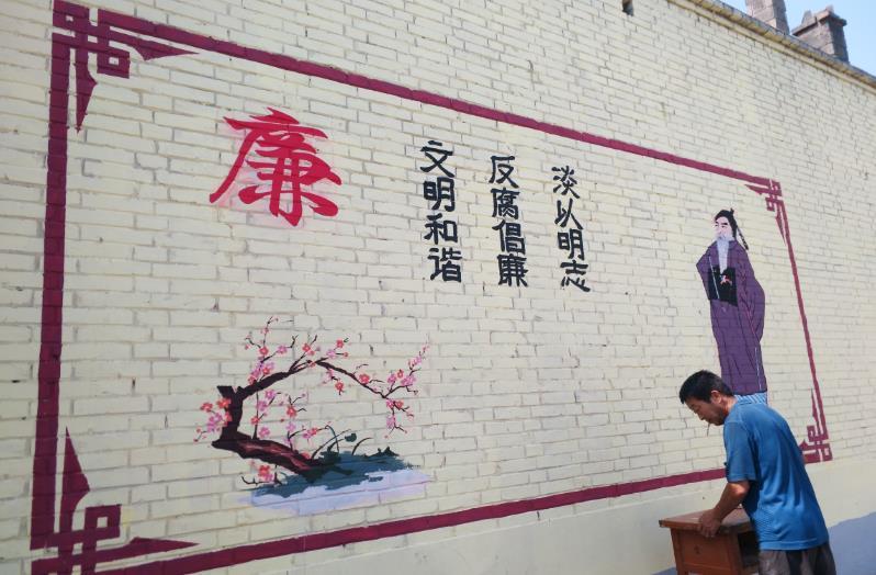 """祁县""""提质""""墙绘营造社会主义核心价值观良好氛围"""