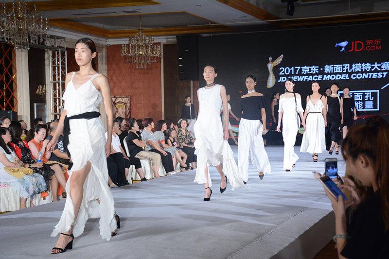 2017京东·新面孔模特大赛(太原)总决赛落幕
