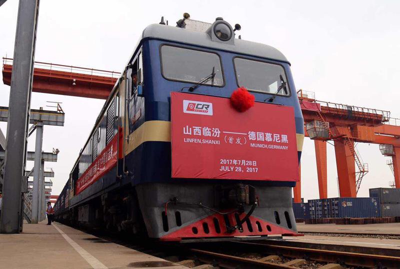 山西临汾首趟中欧班列开往德国慕尼黑可有效破解周边地区广大进出口企业开展铁路跨境物流的瓶颈,拉近山西与世界的距离。【详细】