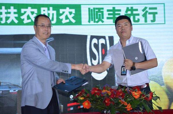 隰县县长王晓斌(左一)与顺丰速运山西公司负责人刘海波签署合作协议