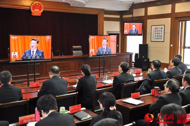 山西省高级人民法院党组和广大党员集中收看十九大开幕会直播.