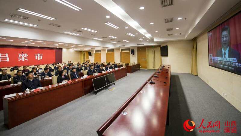吕梁市组织广大党员干部集体收看十九大开幕会直播. 刘亮亮摄