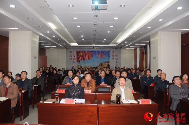 寿阳县组织党员干部集中收看十九大开幕会直播.