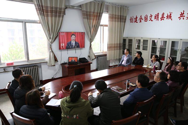 岚县组织广大党员干部收看十九大开幕会直播.