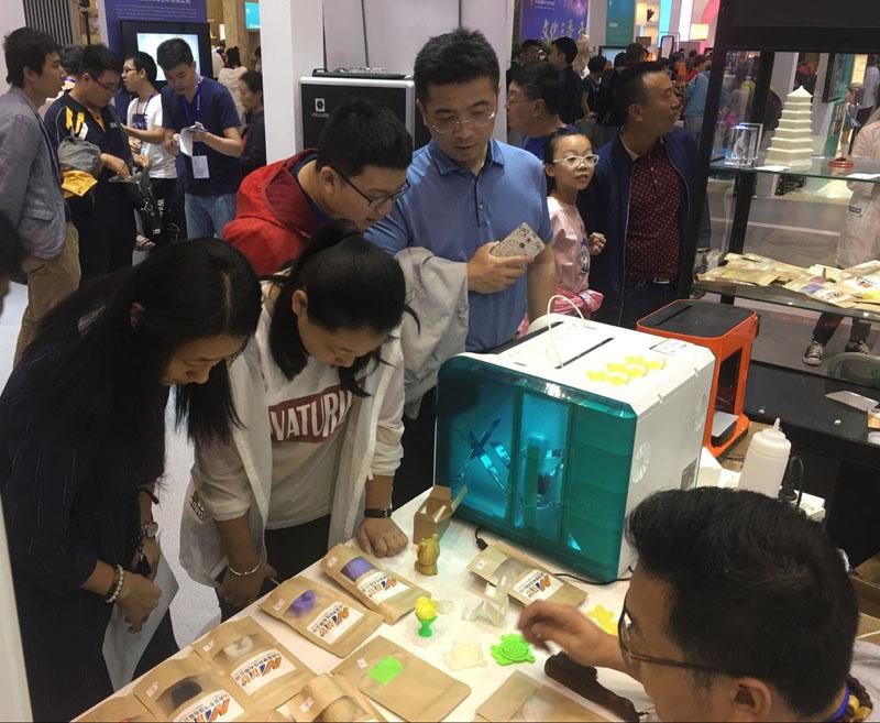 山西举办3D打印技术培训 力促文化创意产业发展