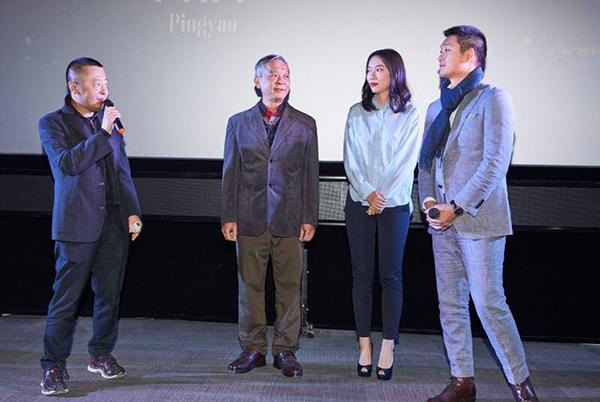 """电影""""米花之味""""亮相平遥国际电影节"""