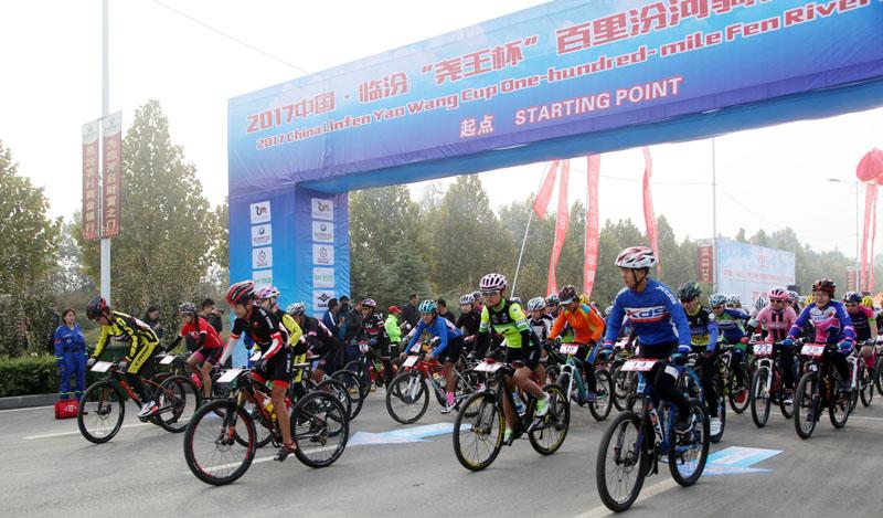临汾举行百里汾河骑行自行车公开赛(图)