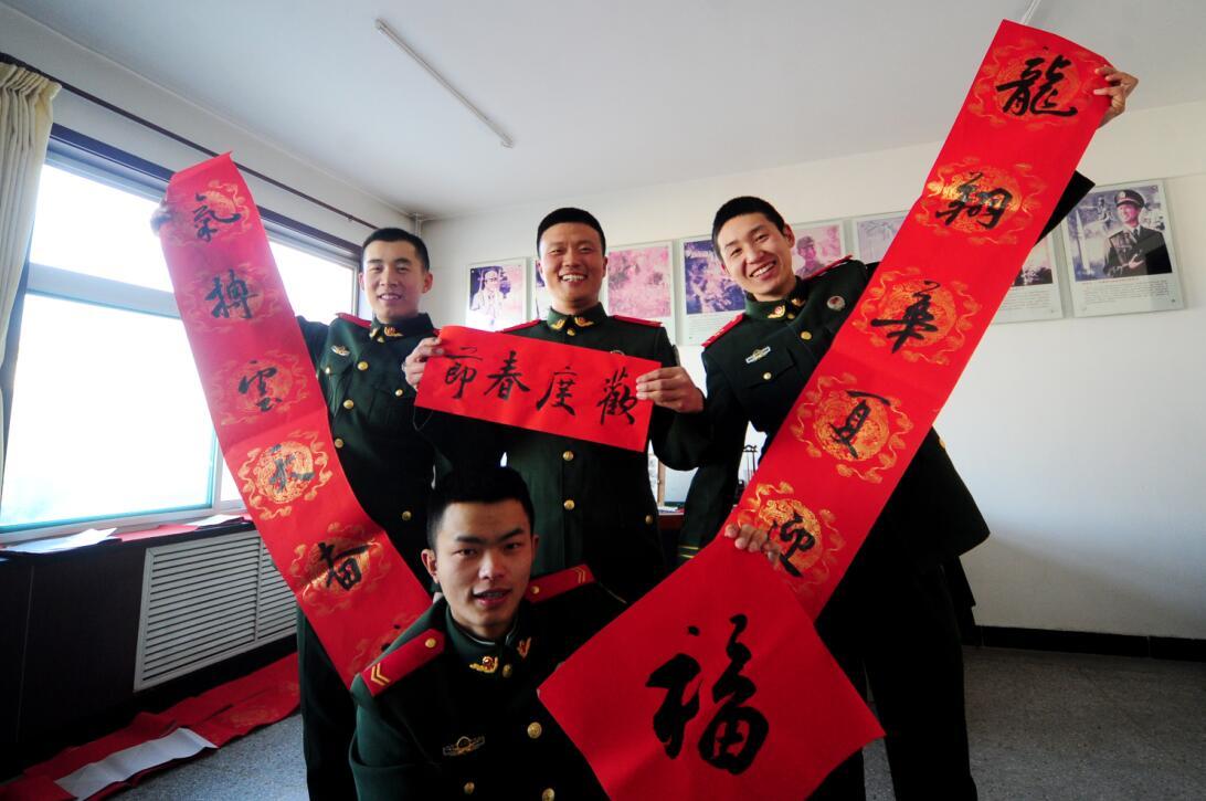 武警忻州支队官兵手写春联迎新春