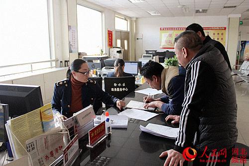 节后上班第三天人民网实地探访部分窗口单位工作作风