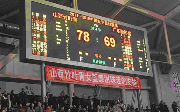 山西女篮再次晋级WCBA总决赛