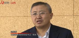 赵晓春:省、地携手,推动山西体育融合创新发展