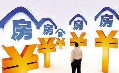 全国首套房贷款利率连续15个月上升