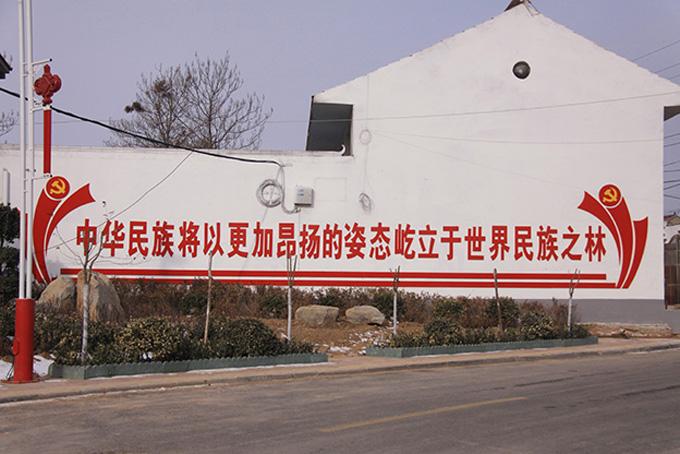 山西万荣美丽乡村建设显成效(组图)