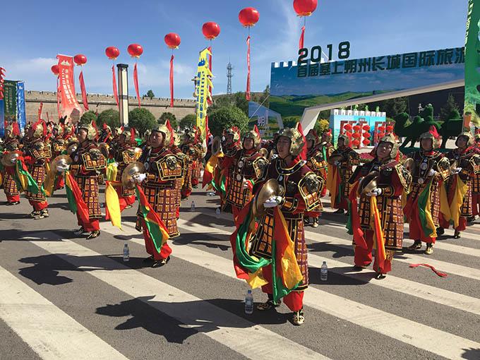2018首届塞上朔州长城国际旅游节开幕