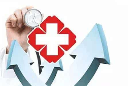 2000多家国企医院年底前完成剥离