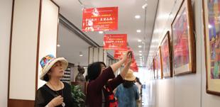 山西省农民画优秀作品展在晋中开幕