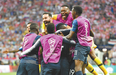法国队夺得冠军(动感2018)