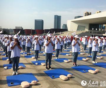 山西太原举办应急救护暨防震减灾大演练活动
