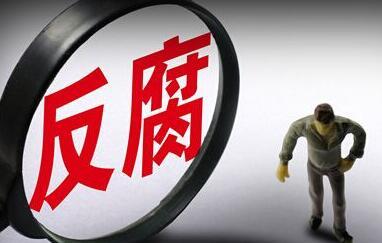 山西省13名政法干部被处分        山西省纪委监委网站发布消息,山西省13名政法干部被处分……