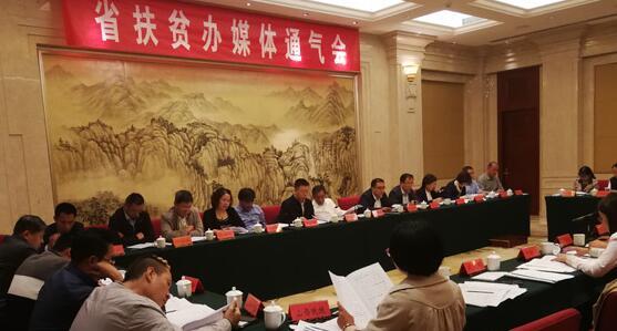 山西首次实现贫困县数量净减少        山西省扶贫办媒体通气会举办,会议就15个贫困县摘帽退出情况进行了发布。