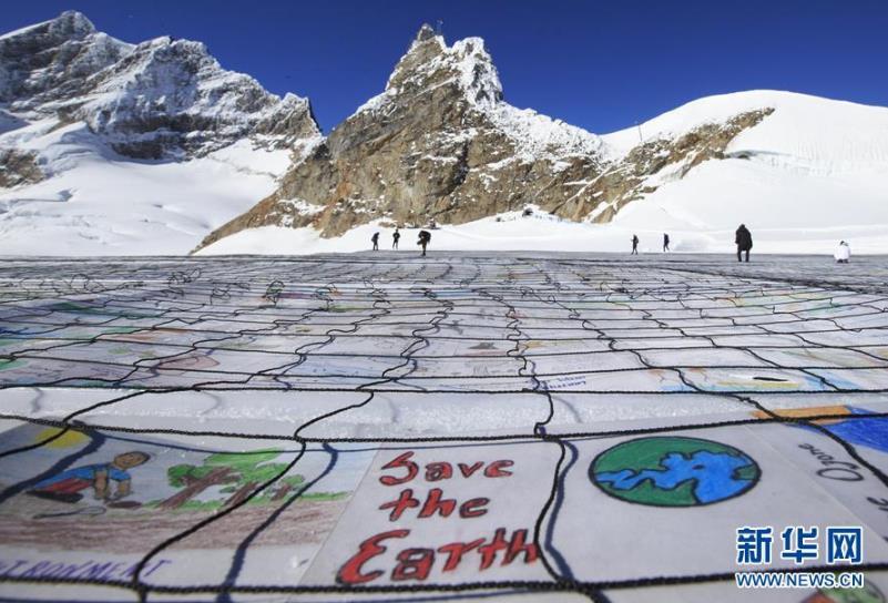 """冰川上出现""""世界最大明信片"""""""