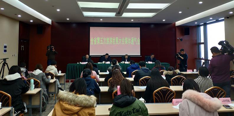 2019年山西省旅游发展大会将于4月在太原举办