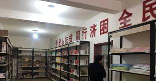 """大同云州区:扶贫爱心超市""""积分""""兑出脱贫志"""
